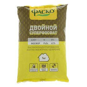 Удобрение минеральное сухое Фаско, тукосмесь, Двойной суперфосфат, 1 кг