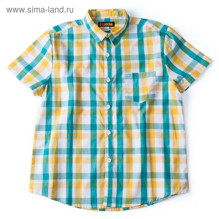 Рубашка для мальчика, рост 152 см, цвет зелёный, принт клетка (арт. 91023б)