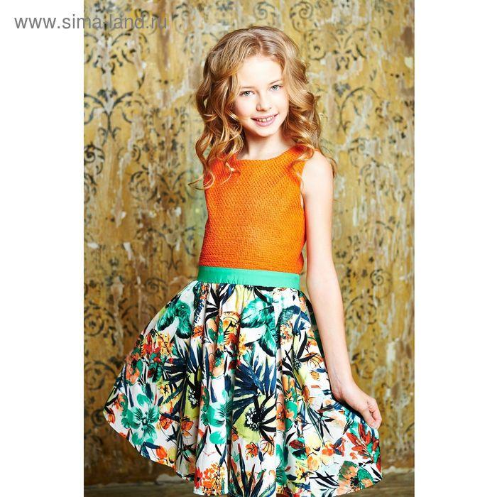 """Платье для девочки """"Тропические цветы"""", рост 152 см, цвет оранжевый (арт. 87628б)"""