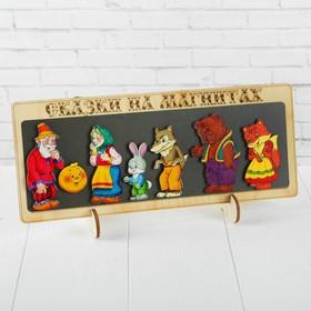"""Сказки на магнитах """"Колобок"""""""