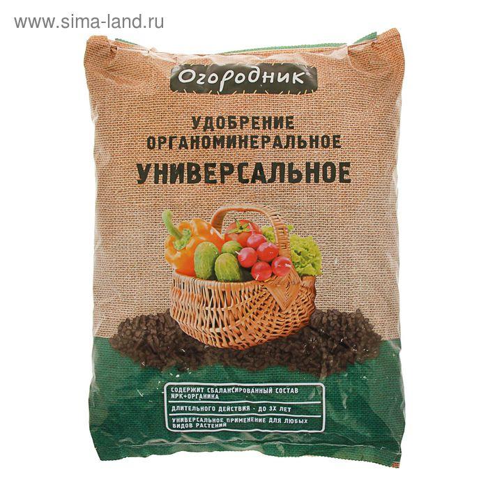Удобрение органоминеральное в гранулах Огородник, Универсальное, 2 кг