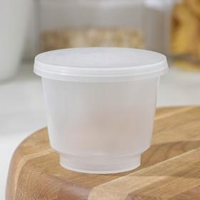 Контейнер пищевой ПластоС, 250 мл, с герметичной крышкой