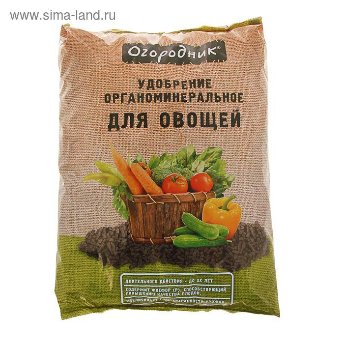Удобрение органоминеральное в гранулах Огородник, Овощи, 2 кг