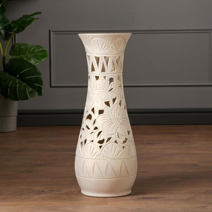 """Ваза напольная """"Осень"""", резка, акрил, 57 см, керамика - фото 803937"""