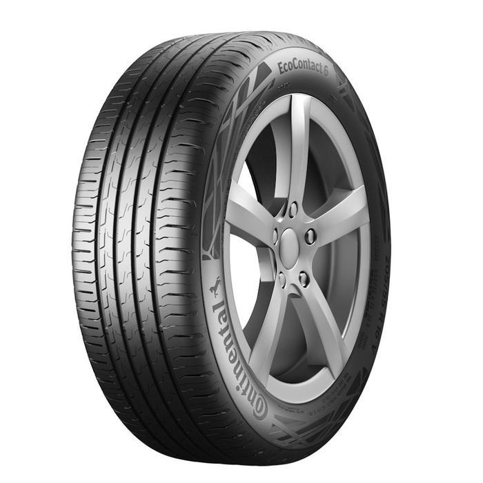 Зимняя шипованная шина Michelin X-Ice North XIN2 GRNX MI XL 225/50 R17 98T