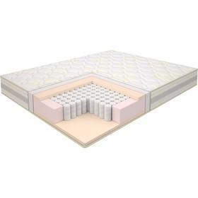 Матрас Modern Super Comfort, размер 90х190 см, высота 21 см