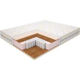 Матрас Modern Lux Comfort, размер 120х190 см, высота 21 см