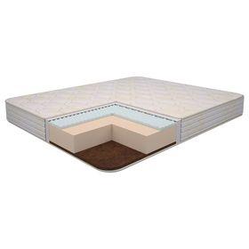 Матрас Ultra Lux Foam Flex, размер 120х190 см, высота 19 см