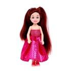 """Doll """"Isabella"""", a MIX"""