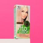 Стойкая крем-краска для волос Fitocolor, тон жемчужный блондин, 115 мл