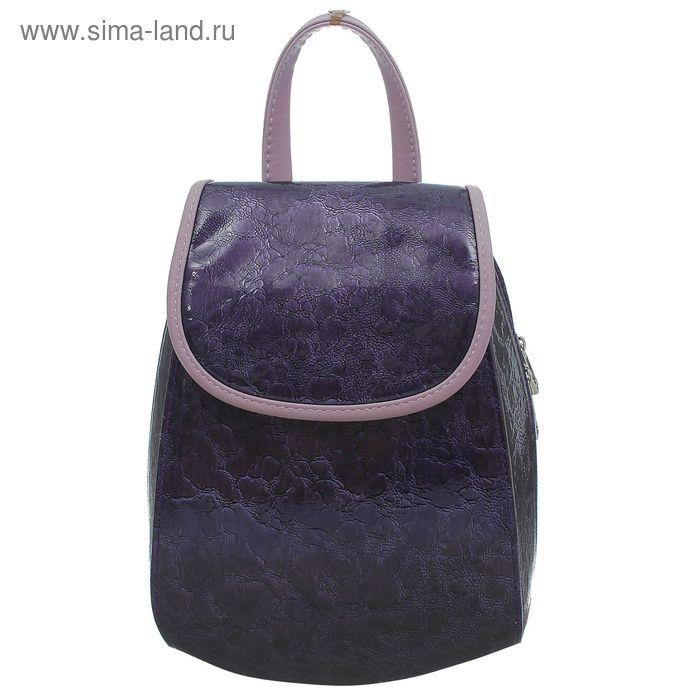 Рюкзак молодёжный на молнии, 1 отдел, фиолетовый/сиреневый