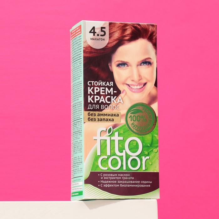 Стойкая крем-краска для волос Fitocolor, тон махагон, 115 мл