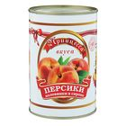 "Персики в сиропеТМ ""Принцесса вкуса"", 425 мл"