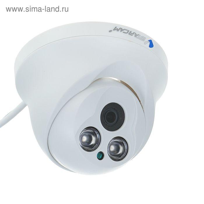 IP камера VSTARCAM C7812WIP, 1280х720 HD, датчик движения