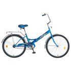 """Велосипед 24"""" Novatrack FS, 2016, цвет синий"""