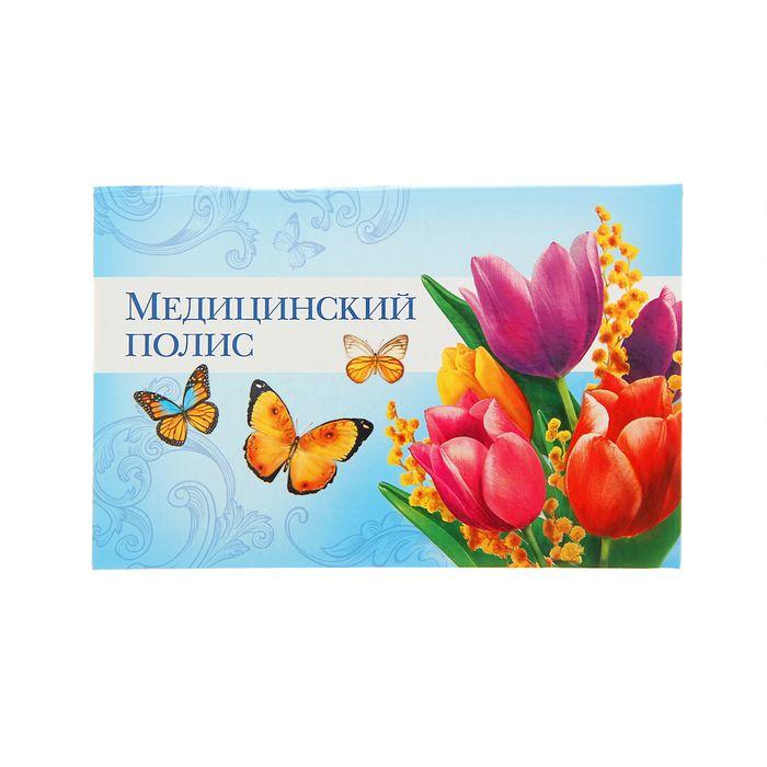 """Папка для медицинского полиса """"Цветы"""""""