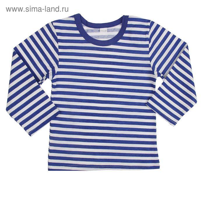 Джемпер для мальчика, рост 104 см (56), цвет МИКС (арт. 40-1-16)
