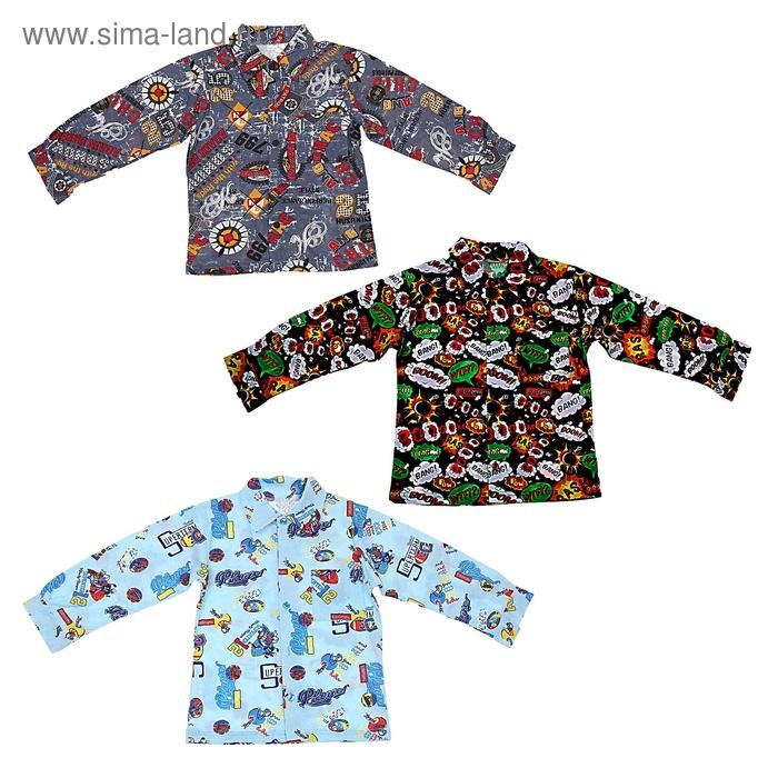 Рубашка для мальчика, рост 104 см (56), цвет МИКС (арт. 72-1-16)