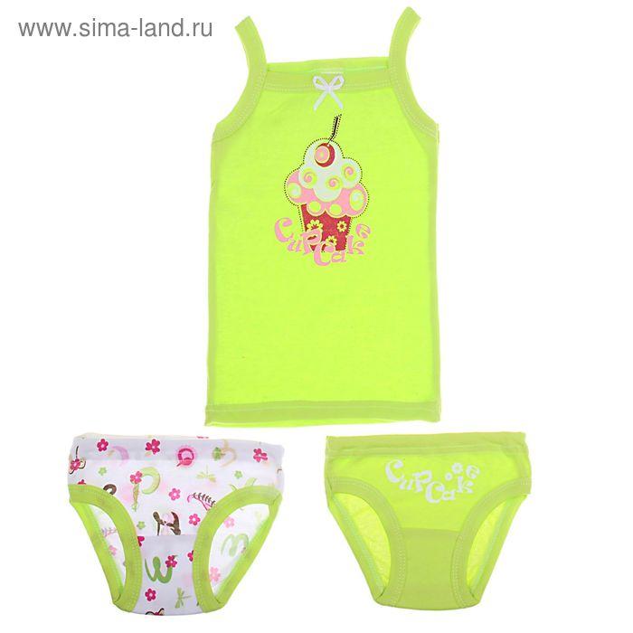 Комплект белья для девочки, рост 122 см (64), цвет МИКС (арт. 88-16 н)