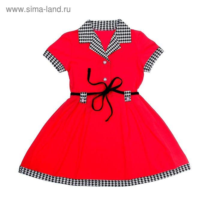Платье для девочки, рост 104 см (56), цвет МИКС (арт. 103-16)