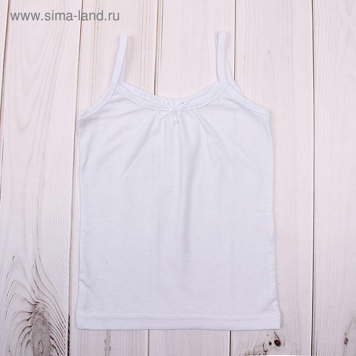 Майка для девочки, рост 122 см (64), цвет белый (арт. 104-16)