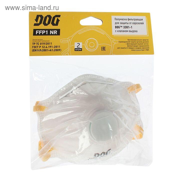Полумаска фильтрующая DOG 3301-1 FFP1 NR с клапаном в упаковке по 2 шт.