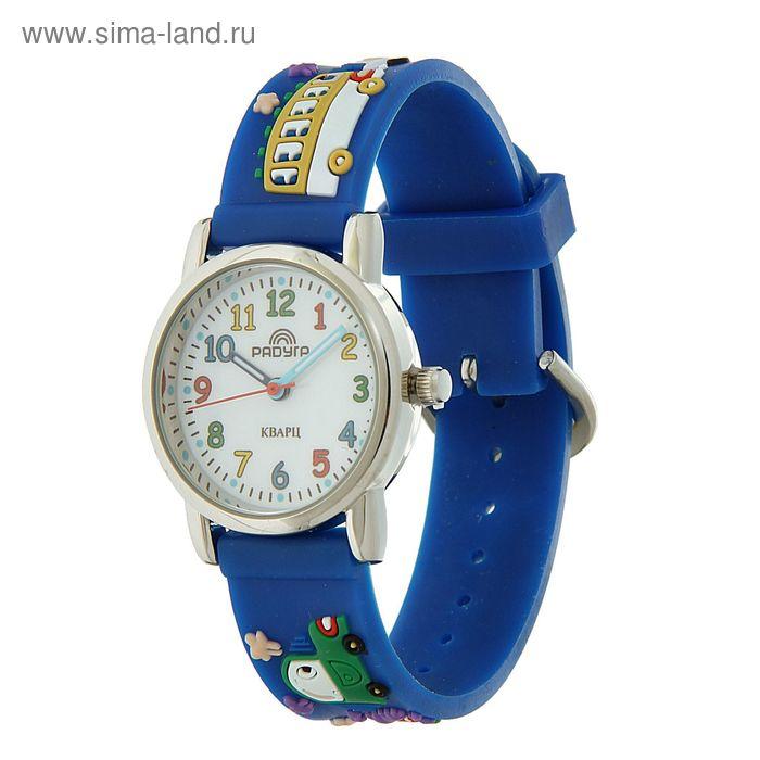 """Часы наручные """"Радуга"""", синие,  машинки  микс"""