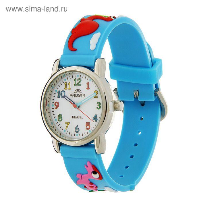 """Часы наручные """"Радуга"""", голубые,  динозавры"""