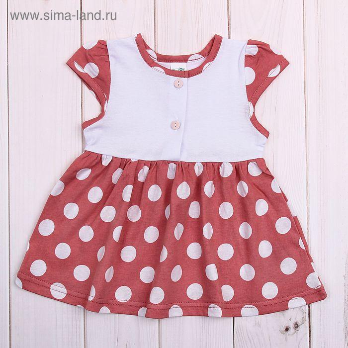 Платье ясельное для девочки, рост 74 см (48), цвет МИКС (арт. 14-16)