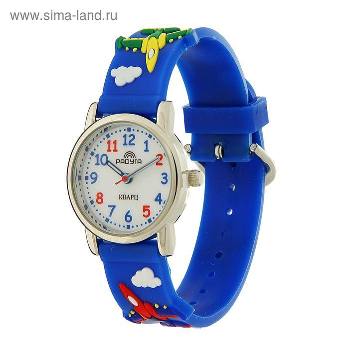 """Часы наручные """"Радуга"""", синие самолеты"""