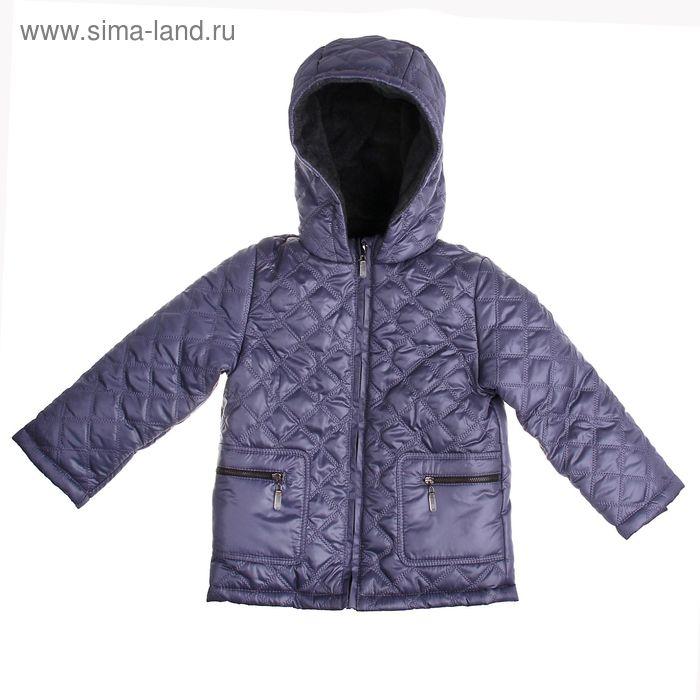 Куртка для мальчика, рост 146 см, цвет серый (арт. 2055-3)