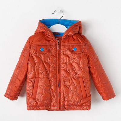 Куртка для мальчика, рост 92 см, цвет светло-коричневый (арт. 2046-2)