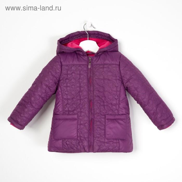 Куртка для девочки, рост 92 см, цвет фиолетовый (арт. 2051-2)