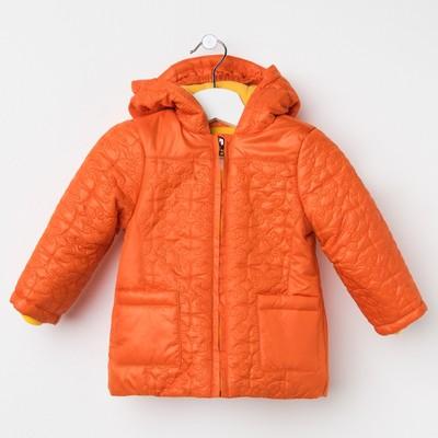 Куртка для девочки, рост 92 см, цвет оранжевый (арт. 2051-1)