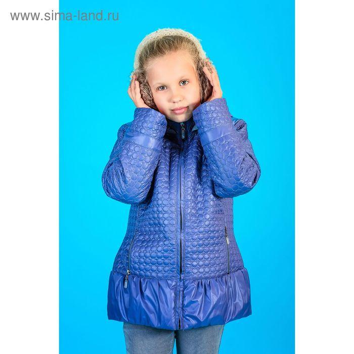 Куртка для девочки, рост 128 см, цвет серо-голубой (арт. 2050-1)