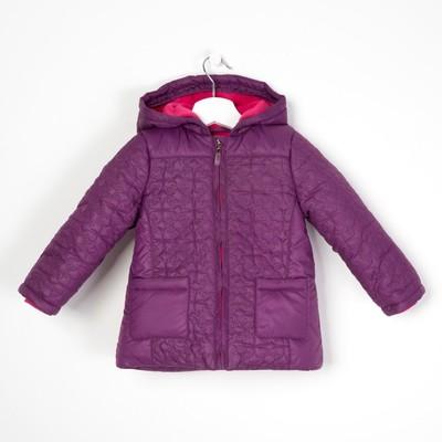 Куртка для девочки, рост 86 см, цвет фиолетовый (арт. 2051-2)