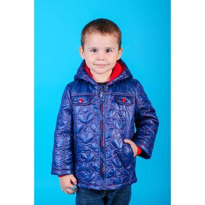 Куртка для мальчика, рост 98 см, цвет синий (арт. 2046-3)