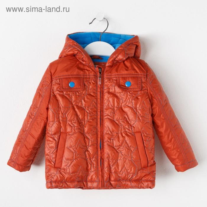 Куртка для мальчика, рост 110 см, цвет светло-коричневый (арт. 2046-2)