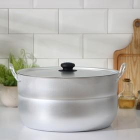 Кастрюля, 15 л, металлическая крышка, цвет серый