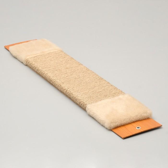 Когтеточка джутовая, большая 68x12 см - быстрая доставка