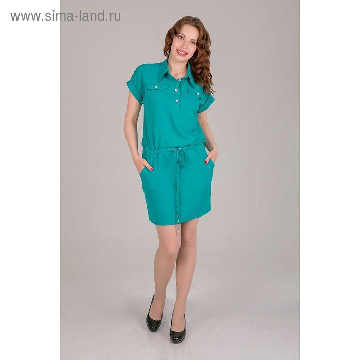 Платье женское, размер 46, рост 168, цвет бирюза (арт. 17204)