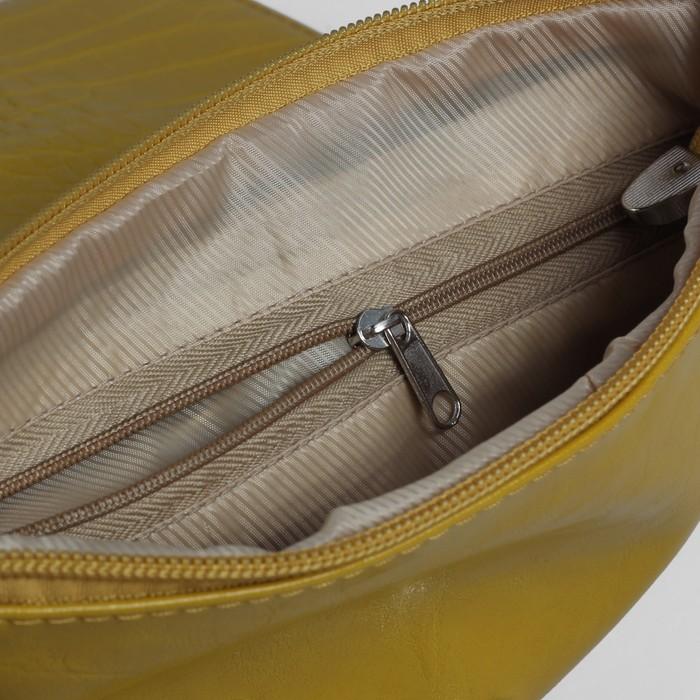 Сумка женская, отдел на молнии, длинный ремень, цвет жёлтый