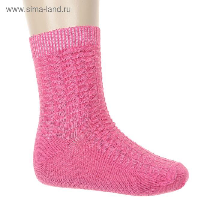 """Носки """"3Д"""", размер 18-20, цвет розовый 002"""