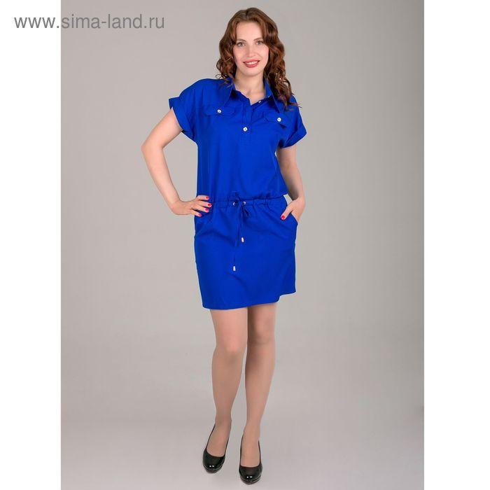 Платье женское, размер 48, рост 168, цвет электрик (арт. 17204)