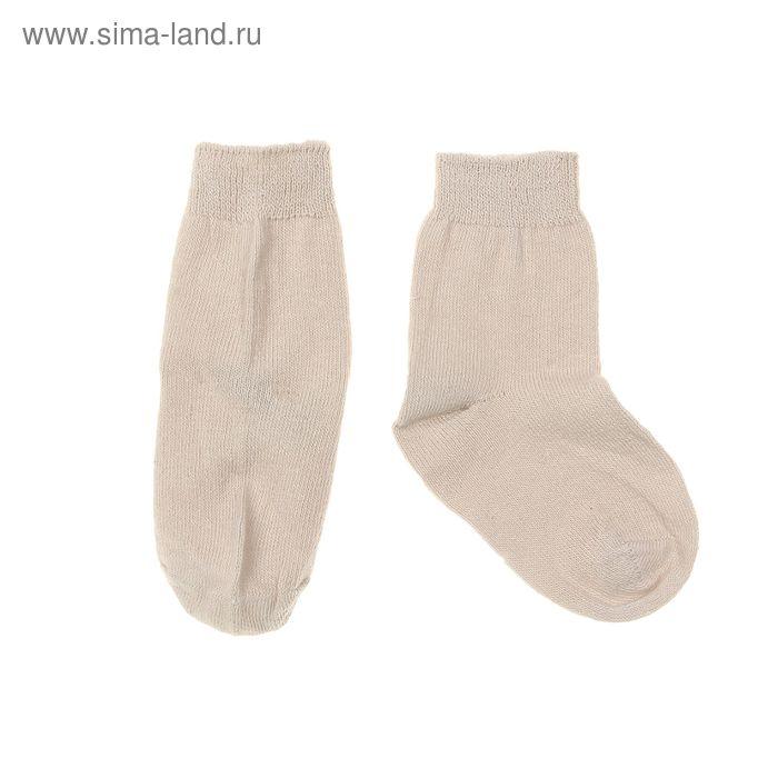 Носки однотонные, размер 10-12, цвет бежевый 004/6