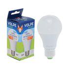 Лампа светодиодная Volpe, 11 Вт, E27, 4000 К, матовая