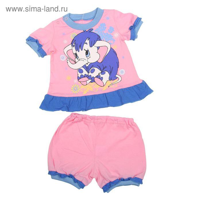 Комплект для девочки, рост 80 см (52), цвет розовый/голубой (арт. Д 15152)