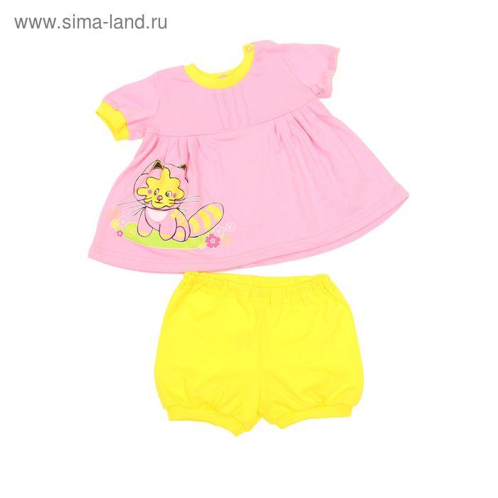 Комплект для девочки, рост 80 см (48), цвет розовый/лимонныйный (арт. Д 15151/1)
