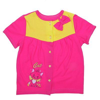 Блузка для девочки, рост 86-92 см (52), цвет фуксия/лимонный (арт. Д 08311/1)