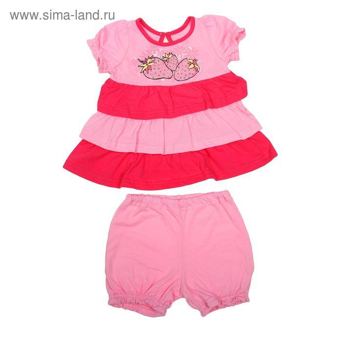 Комплект для девочки, рост 80 см (52), цвет розовый/малиновый (арт. Д 15176)